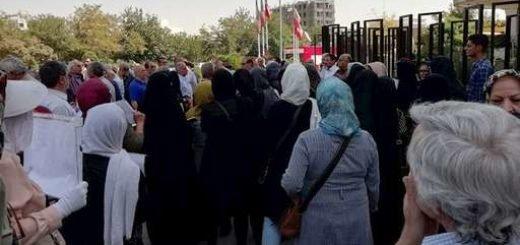مشهد - تجمع بازنشستگان.۲۰شهریور ۹۷