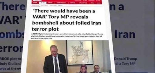 دیلی استار انگلستان - گزارشی از کنفرانس مطبوعاتی مقاومت ایران در لندن