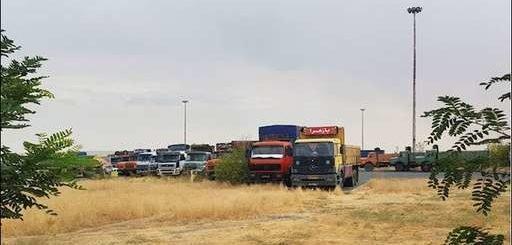 پایانه ارومیه.اعتصاب کامیونداران ۳۱شهریور۹۷