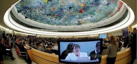 سیونهمین اجلاس شورای حقوقبشر ملل متحد