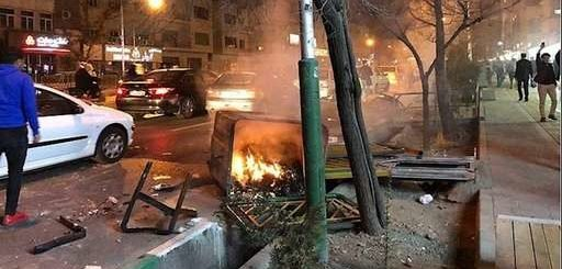قیام دیماه در تهران ـ آرشیو