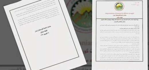 پیام تبریک سازمان خهبات کردستان ایران بمناسبت پنجاه و سومین سالگرد تأسیس سازمان مجاهدین خلق