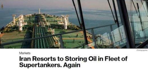 بلومبرگ -ذخیره سازی نفت ایران بر روی دریا بی نتیجه است