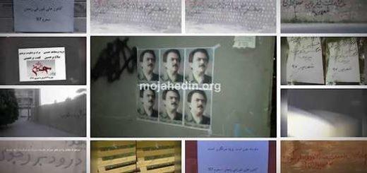 فعالیت کانونهای شورشی بمناسبت عاشورای حسینی در شهرهای ایران