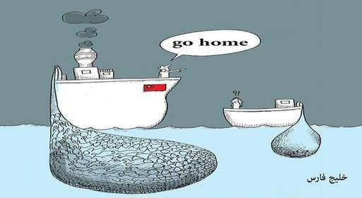 وطنفروشی آخوندها در خلیج فارس