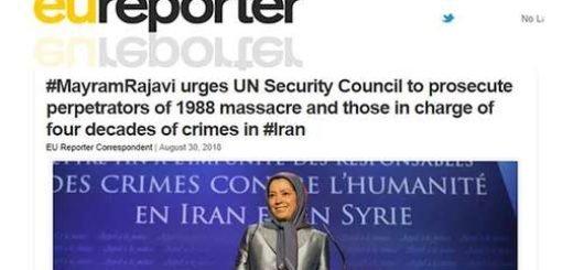 ئی یو ریپورتر - فراخوان مریم رجوی به شورای امنیت