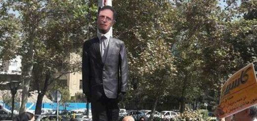 تجمعهای اعتراضی در تهران، رشت و کوهدشت
