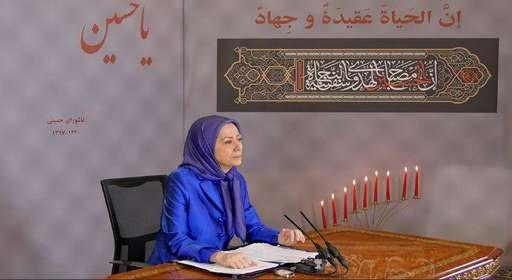 مریم رجوی - عاشورای حسینی ۱۳۹۷