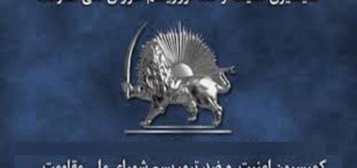 جعل آشکار توسط جیره خواران رژیم آخوندها در آلبانی و کانال ۴انگلیس