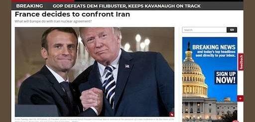 واشنگتن تایمز: فرانسه تصمیم به مقابله با رژیم ایران میگیرد