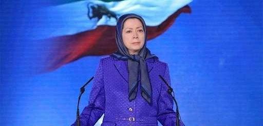 پیام مریم رجوی به کنفرانس «نه به اعدام و تروریسم » در شهرداری ۵پاریس