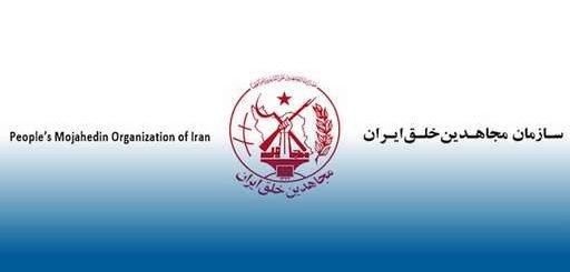 ۸تا ۱۸سال زندان و تبعید برای شش هوادار مجاهدین در یاسوج و گچساران