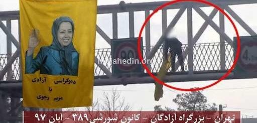 نصب بنر مریم رجوی در تهران - گرامیداشت ۷آبان - فعالیت کانونهای شورشی در ایران