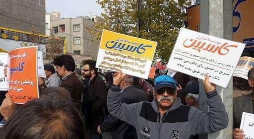 تجمع اعتراضی مالباختگان مؤسسه کاسپین در مشهد و رشت