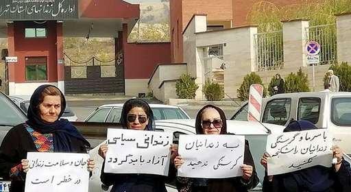 تجمع خانوادههای زندانیان سیاسی، مقابل اداره کل زندانها در تهران