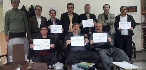 دومین اعتصاب سراسری معلمان ایران