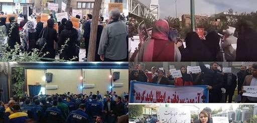 اعتراض و اعتصاب در شهرهای میهن