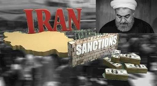 """نگرانی سران رژیم ایران از تحریمهای """"غافلگیرکننده"""" آمریکا"""