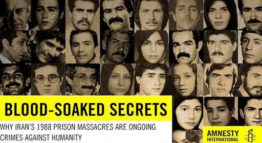 مقامهای رژیم ایران همچنان در حال ارتکاب جنایت علیه بشریت هستند.
