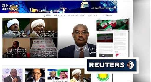 رویترز: رژیم ایران چطور اطلاعات غلط را به سراسر جهان گسترش میدهد
