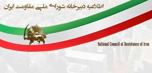 کنفرانس ویدئو مشترک جوامع ایرانی در۴۲شهر در اروپا، آمریکای شمالی و استرالیا