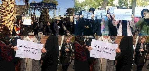 اعتراض و اعتصاب در شهرهای تهران، همدان، نجف آباد، بندر شاهپور و اهواز+ فیلم