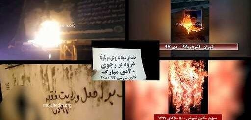 گرامیداشت سالروز آزادی مسعود رجوی