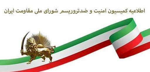 ارتش سایبری آخوندها با هزاران توئیت علیه مجاهدین و مقاومت ایران، با اسامی گوناگون بهویژه«ریاستارت» از مشهد، تبریز، یزد و تهران