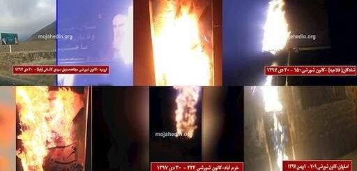 کانونهای شورشی ایران، نمادهای رژیم آخوندی در اصفهان، اسفراین، فاروج، خرمآباد، ارومیه و شادگان را به آتش کشیدند
