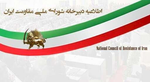 تظاهرات کشاورزان در اصفهان و بازنشستگان در تهران و مشهد