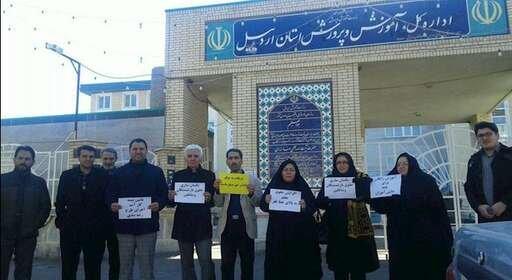 تجمع اعتراضی معلمان و فرهنگیان در اردبیل + عکس