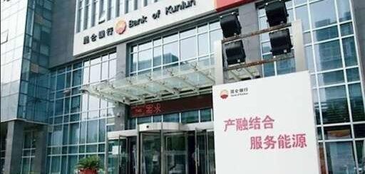 بانکهای چینی هم دیگر با رژیم ایران معامله نمیکنند