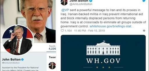 جان بولتون: معاون رئیسجمهور آمریکا پیام قوی به رژیم ایران و نیروهای مزدورش در عراق فرستاد