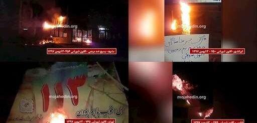 ایران: کانونهای شورشی مراکز سرکوب و نمادهای رژیم آخوندی در مشهد، بابلسر، ایرانشهر، تهران و سرخ رود مازندران را منهدم کردند