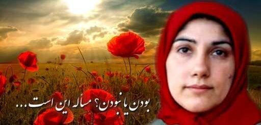 زهرا رجبی ـ زنی از جنس لبخند گل سرخ