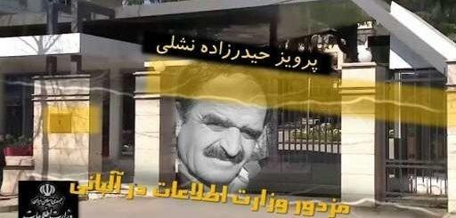 پرویز حیدرزاده نشلی اسیر جنگی سابق