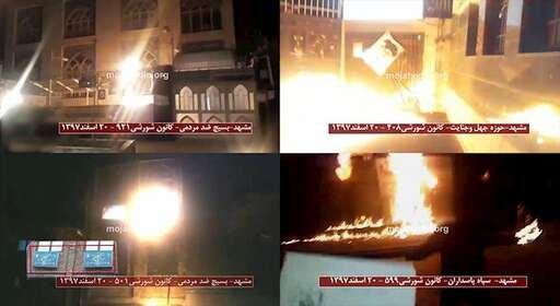 به آتش کشیدن پایگاههای سرکوب در ایران