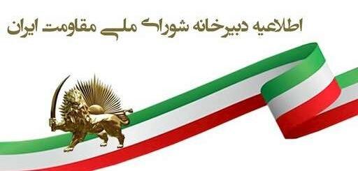 جشن چهارشنبهسوری در سراسر کشور به جنبش اعتراضی علیه رژیم آخوندی تبدیل شد