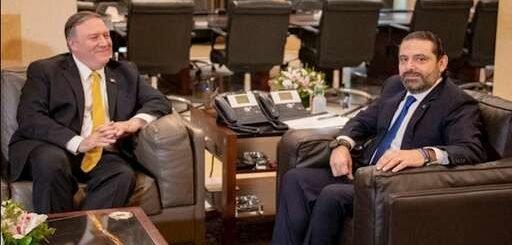 مایک پمپئو: آمریکا به فشارهای خود علیه رژیم ایران تا خشکاندن منابع تأمین مالی حزبالله ادامه خواهد داد
