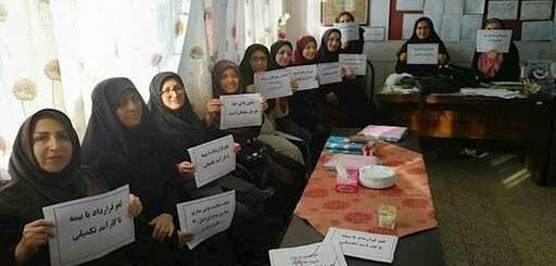 تحصن سراسری معلمان دستکم در ۲۵شهر - ۱۲ اسفند ۹۷ + عکس