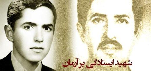 مجید شریف واقفی2
