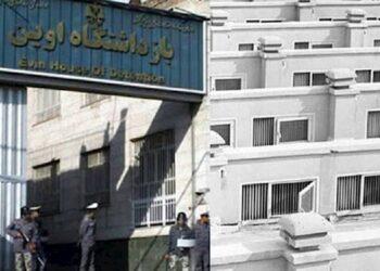 نامه زندانیان سیاسی بند ۸زندان اوین
