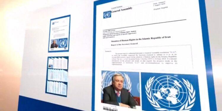 نقض حقوق بشر درایران، دبیرکل ملل متحد به کمیته سوم مجمع عمومی گزارش می کند