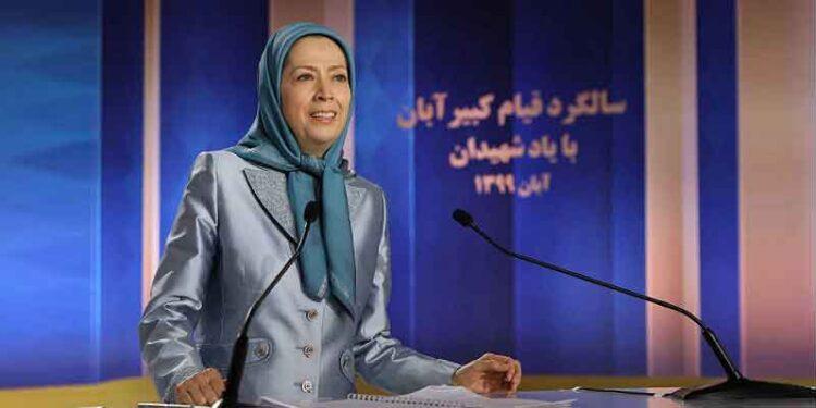 سخنرانی مریم رجوی در سالگرد قیام کبیر آبان ۹۸