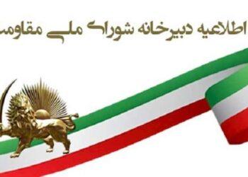روحانی، رئیسی و سرکردگان رژیم، رئیس جمهور و مقامات آمریکا را تهدید به ترور میکنند