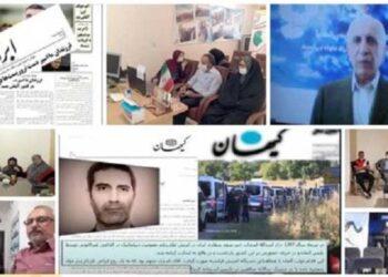 افلاس و چنته خالی وزارت اطلاعات برای «نجات» رژیم