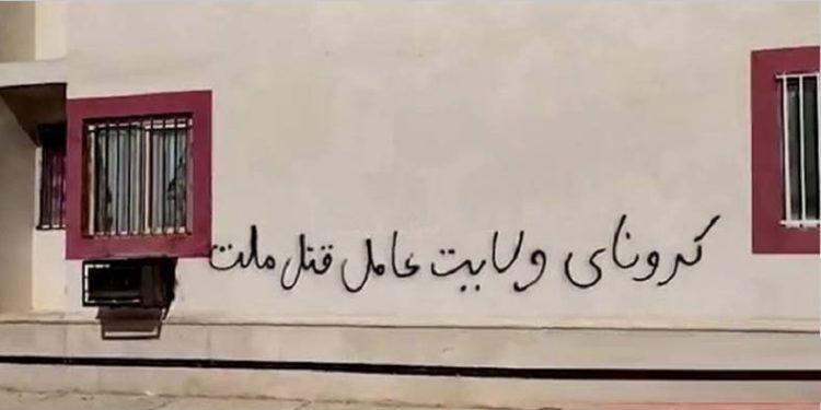 راهبرد خامنهای؛ منع خرید واکسن کرونا و کلان تلفات انسانی