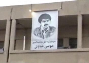 اعتراف به استفاده سپاه پاسداران از پوشش لباس کردی در عملیات علیه مجاهدین