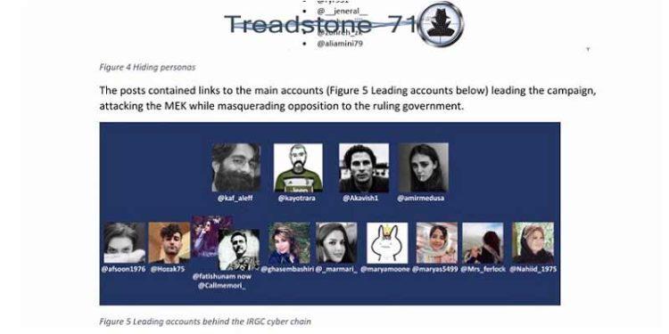 مریم رجوی، هدف پروژه امنیتی تخریب توسط سایبری سپاه و وزارت اطلاعات