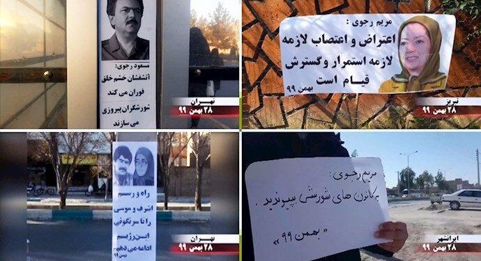 فعالیتهای کانونهای شورشی نصب تراکت بر در و دیوار شهرهای میهن